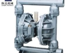 厂家供应气动隔膜泵 气动排污隔膜泵