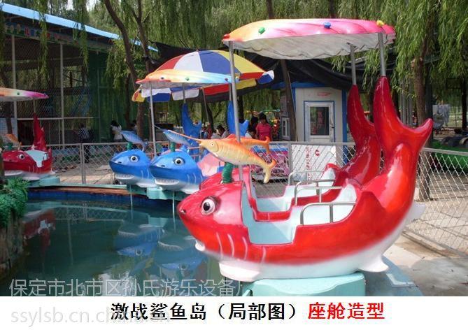 """【孙氏】激战鲨鱼岛游乐设备体验""""海洋""""乐趣"""