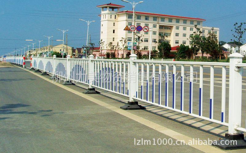 供应道路围栏(护栏)