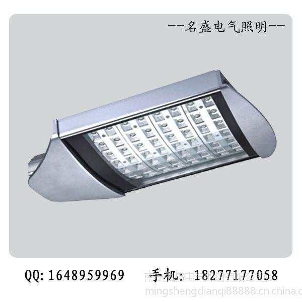 供应低价供应广西路灯广西LED路灯灯具特价批发