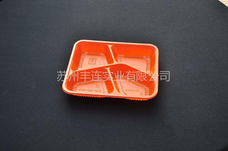 供应厂家直销一次性快餐盒,打包盒,塑料托盘,点心托盘,寿司盒UH-F4/2