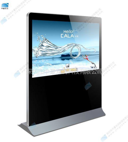 供应84寸单屏立式广告机