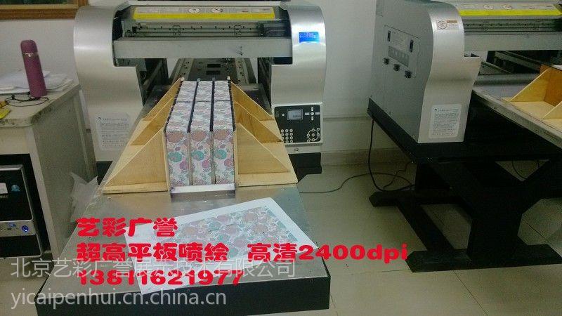 供应超厚产品打印,uv平板喷绘,厚度可达25cm