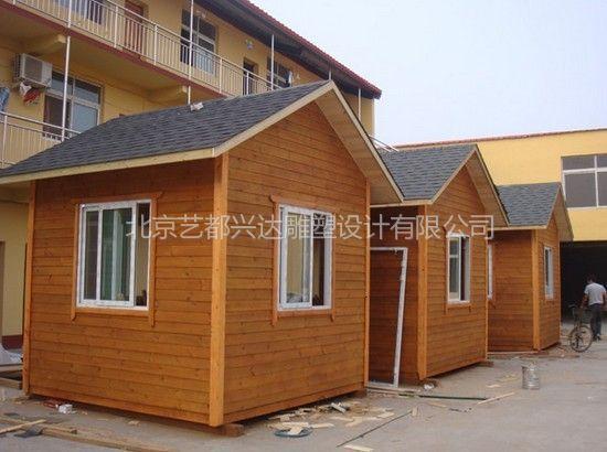 供应北京防腐木专业定做出售各种木屋价格优惠