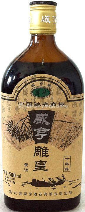 供应绍兴黄酒10年咸亨雕皇500ML1218957511186