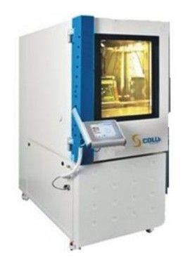 供应温湿度试验箱