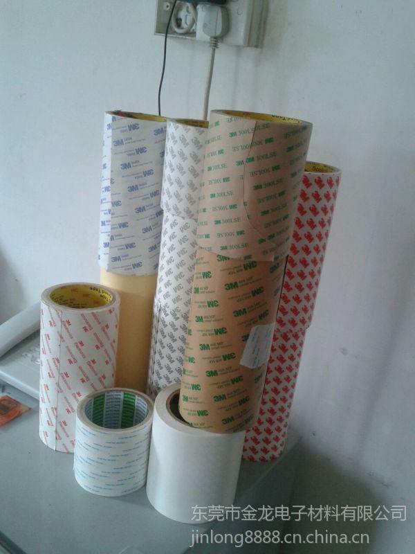 供应3M印刷离型纸/3M涂胶离型纸/东莞金龙