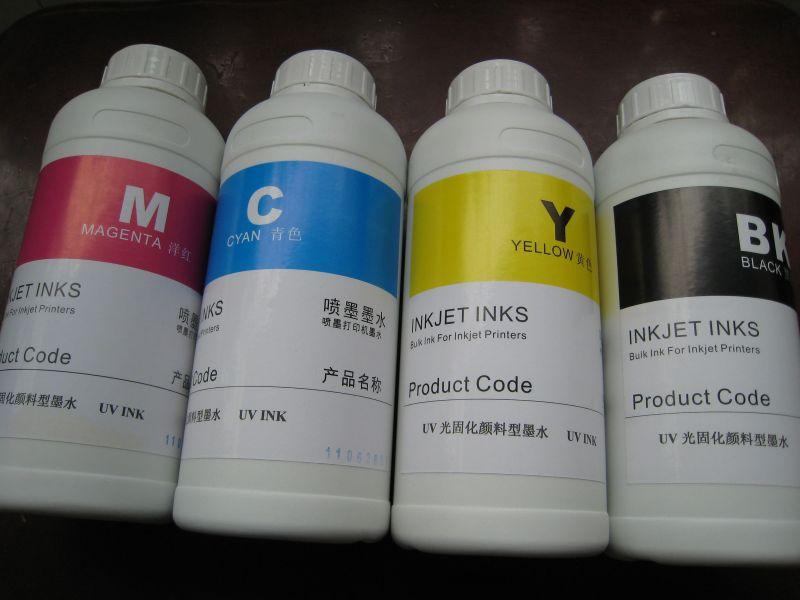 供应UV光固化墨水