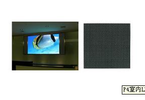 供应P4室内LED显示屏