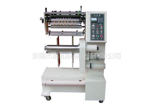 供应不干胶分条机,技术一流,东莞市鑫和机械设备有限公司