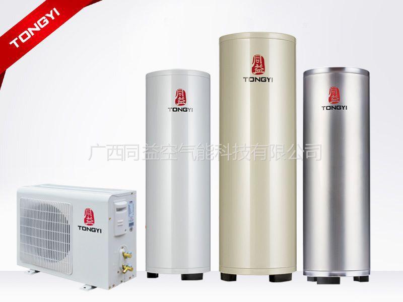 供应家用空气能热水器