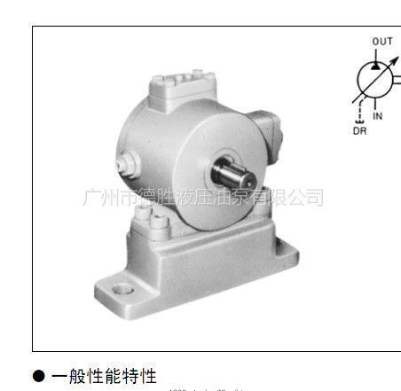 供应toyooki泵(日本产)