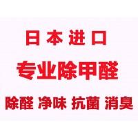 济宁光触媒除甲醛公司哪家好,日本原装进口进口母婴级无光触媒