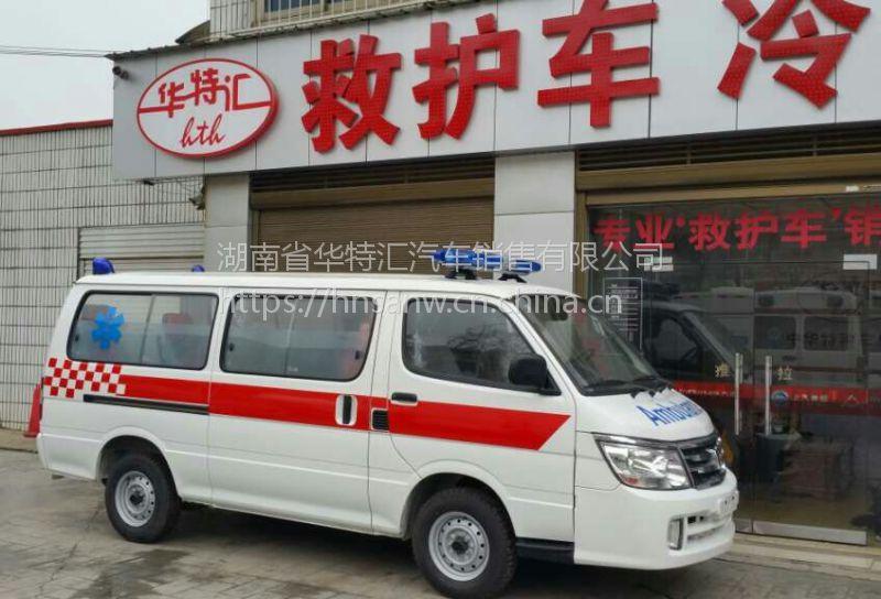 救护车金杯海狮长沙改装厂直销