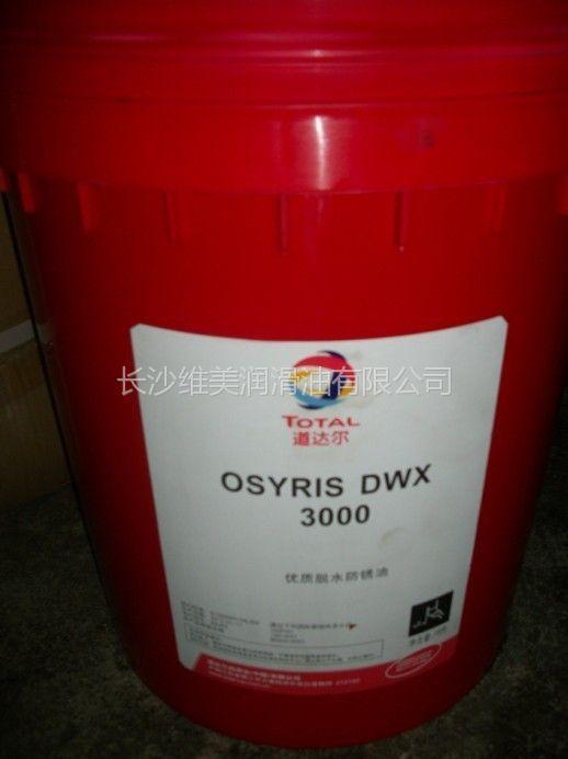 供应道达尔CirkanZS220高性能机器油