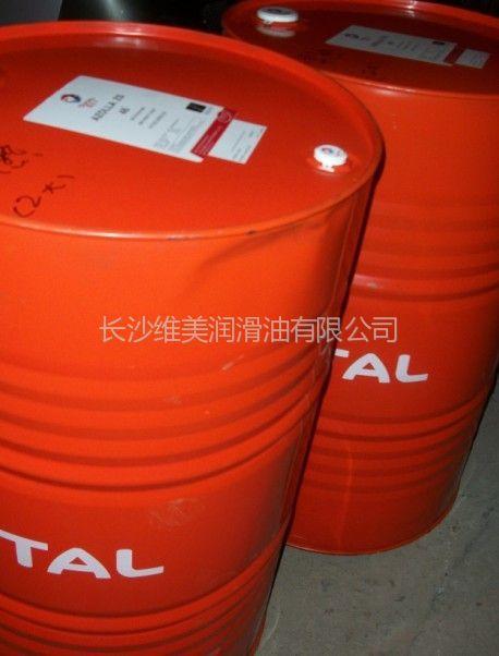 供应道达尔CirkanRO32抗氧防锈机器油