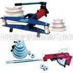 供应SM-212卧式液压弯管机电动液压弯管机电动弯管机