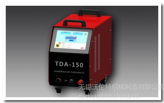 供应TDA-150带专家系统的智能电刷镀电源