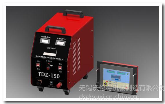 供应TDZ-150带专家系统的智能远控电刷镀电源