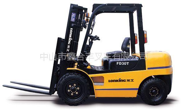 供应龙工叉车FD30T内燃平衡重柴油叉车