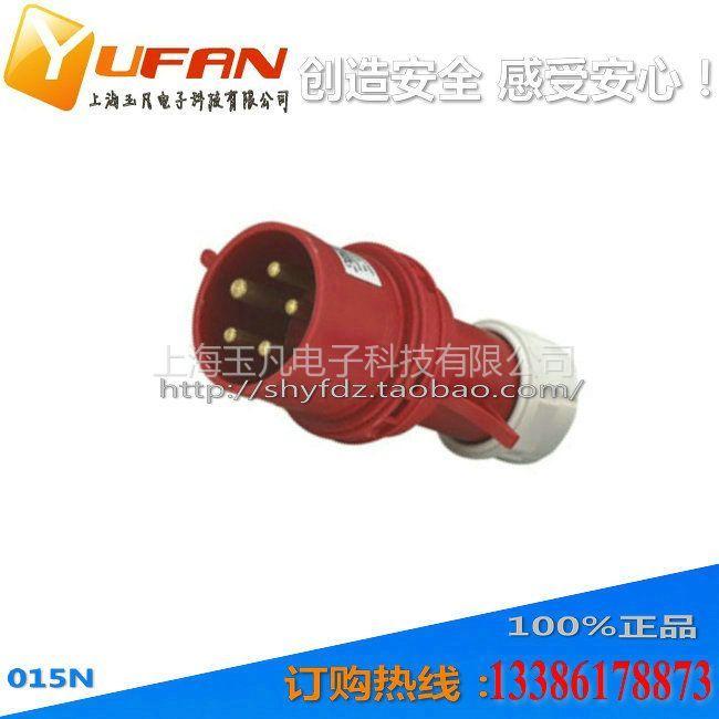 供应工业插头插座6H公插母插5X16AIP44三相五线3PNE015N