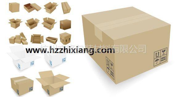 供应杭州啤盒厂杭州包装纸箱杭州纸箱包装杭州包装纸箱厂杭州纸箱包装厂