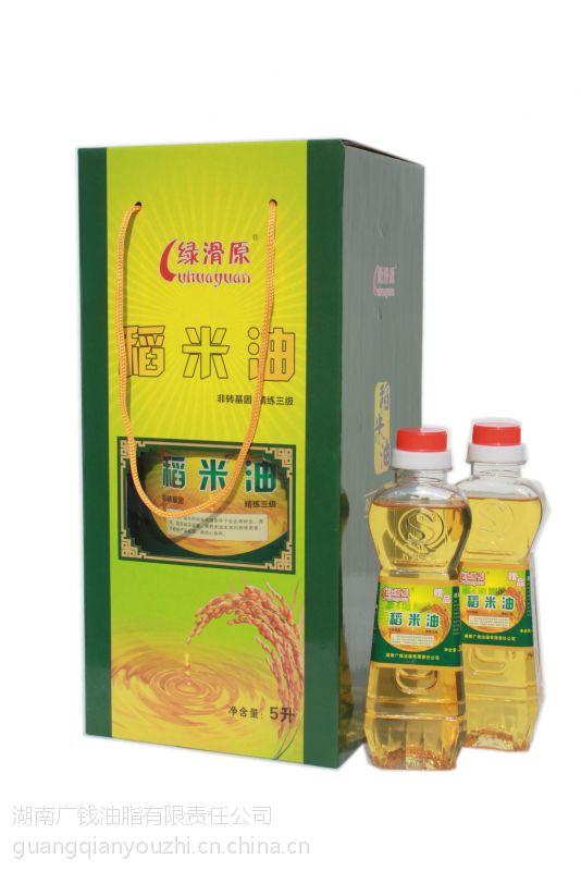 供应绿滑原稻米油(原生态)