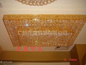 供应水晶灯、装饰长方形灯、水晶吸顶灯、led水晶灯(简洁)