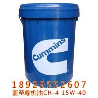 蓝至尊润滑油CH-4/蓝至尊润滑油CF-4