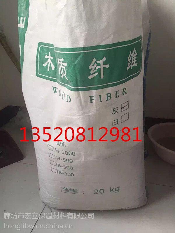 上海木质纤维生产厂家