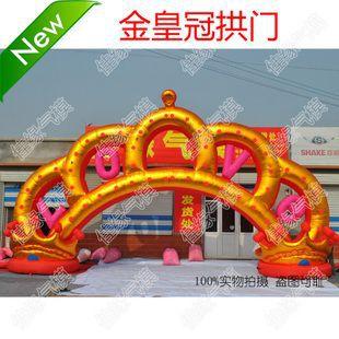 供应供应各种充气拱门婚庆拱门道具用品批发-厂家直销