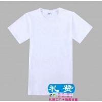 昆明空白文化衫印字批发厂石林旅游聚会圆领T恤质量分类