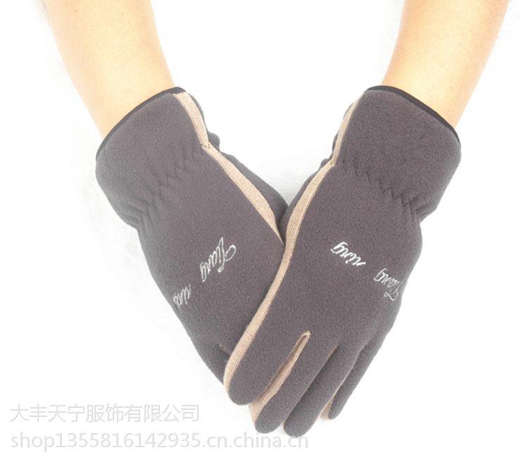 供应男女保暖加厚摇粒绒毛条手套