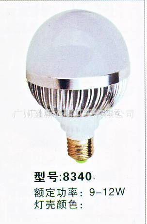 供应[厂家直销]LED灯具9W12WLED球泡灯9W12W3W5W7W