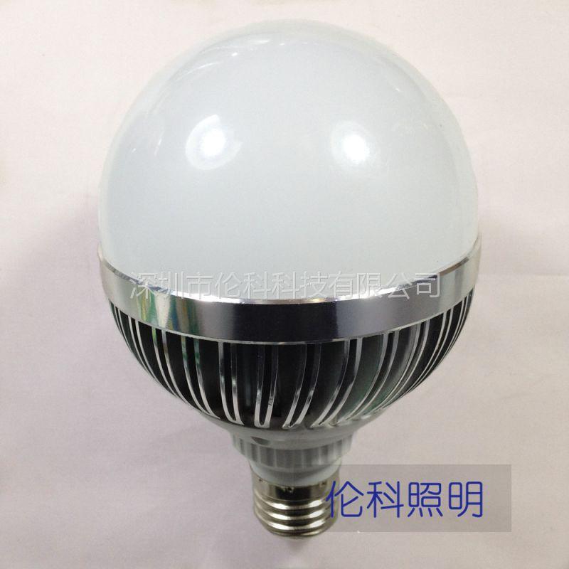 供应厂家直销led12W球泡灯较短球形