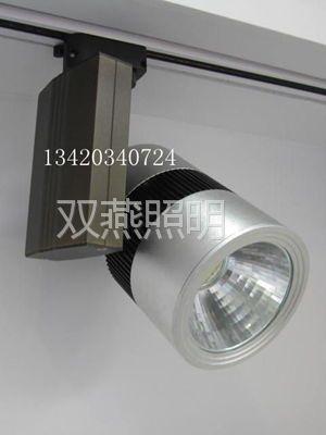 供应新款LED,轨道灯50W,20W-30W轨道灯射灯