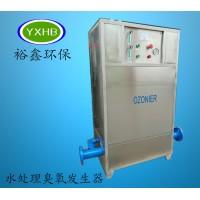厂家直销 臭氧发生器 制氧机 臭氧消毒设备