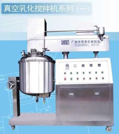 供应上均质真空乳化搅拌机