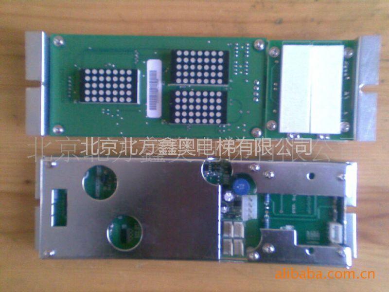 供应OTIS显示板SM-04-VRE