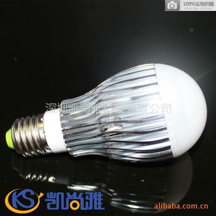 供应健尚源5W大功率LED节能灯球泡灯LED节能灯LED球泡灯LED灯