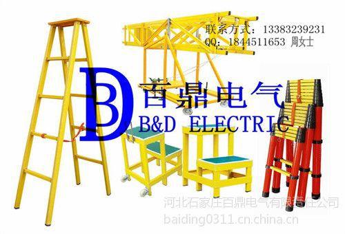 供应【超轻型】玻璃钢鱼竿式多节伸缩梯L6绝缘伸缩梯子生产厂家