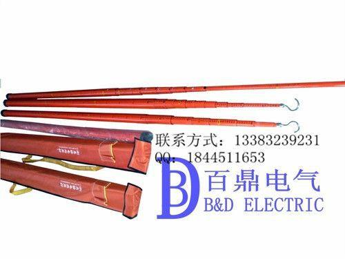 供应【绝缘伸缩测高杆】L6玻璃钢折叠围栏生产厂家带合格证