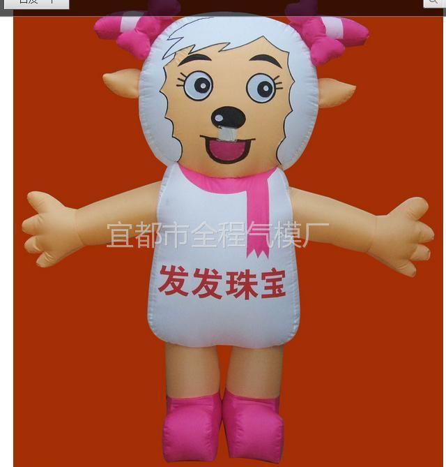 供应宜都市全程气模厂是荆州全程气模厂分厂