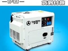 上海五千瓦静音柴油发电机萨登DS5000JY/JY3展会