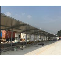盐田充电桩景观遮阳蓬张拉膜结构工程
