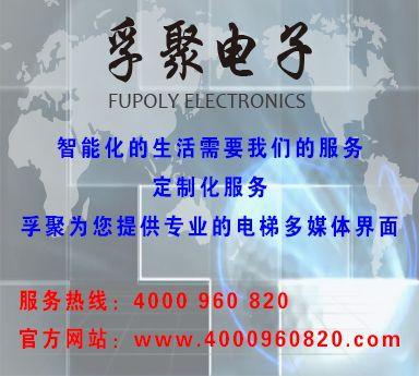 供应苏州电梯ID卡管理系统