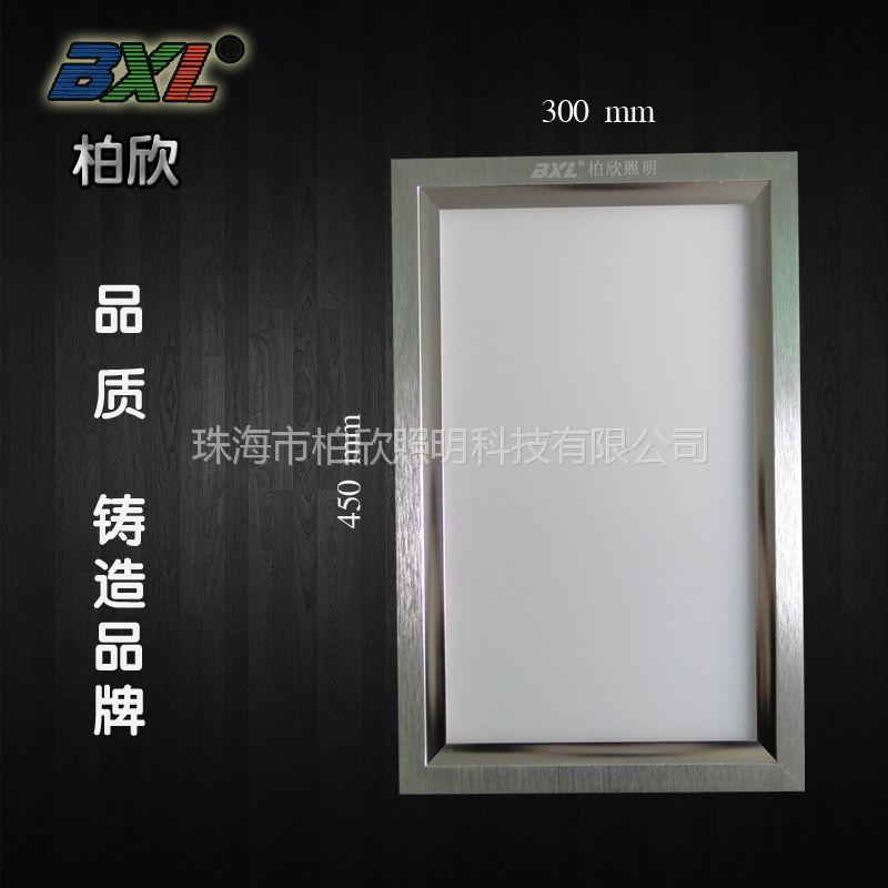 供应BXLLED平板灯T2450*300mm超薄超亮厨卫吊顶专用