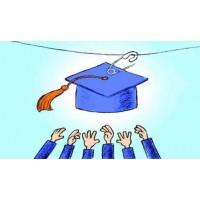 网络教育可以跨省报名吗?