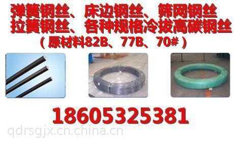 供应青岛瑞松钢缆龙8国际|娱乐场-预应力螺旋肋钢丝
