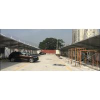 灰色充电桩张拉膜结构停车棚